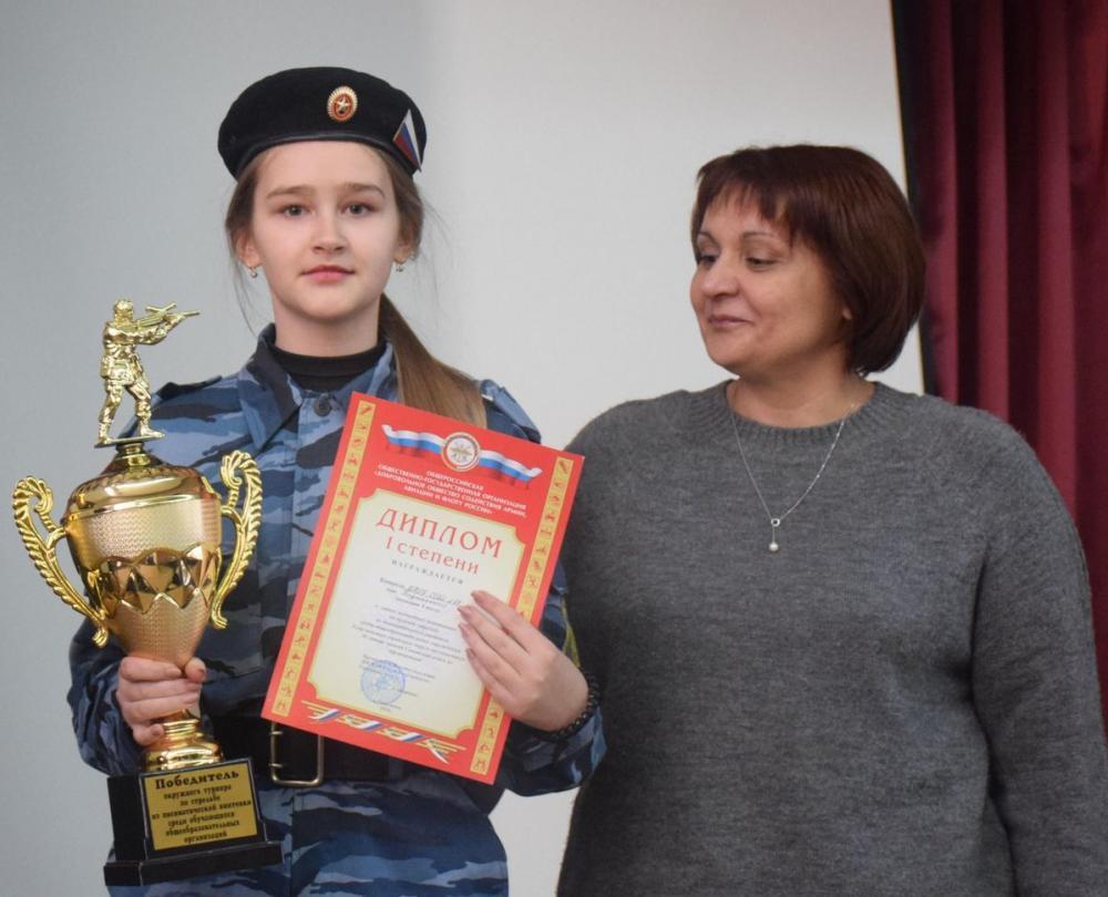 В городском округе Ставрополья наградили лучшую молодёжь