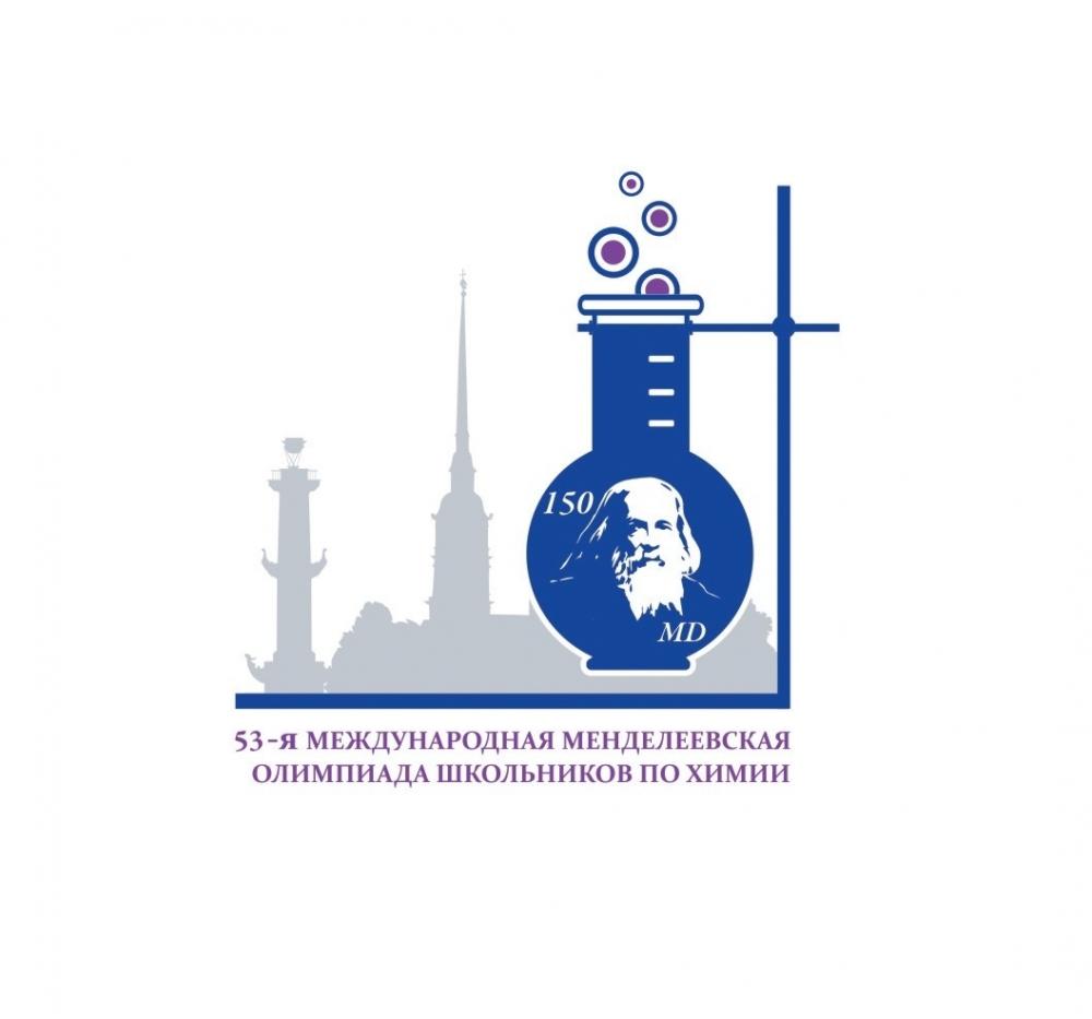 Менделеевская олимпиада по химии ждет школьников из 30 стран