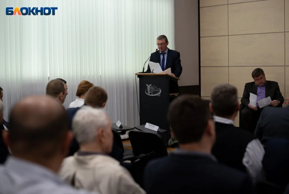 В Ставрополе состоялись экспертные слушания политической партии «Справедливая Россия»