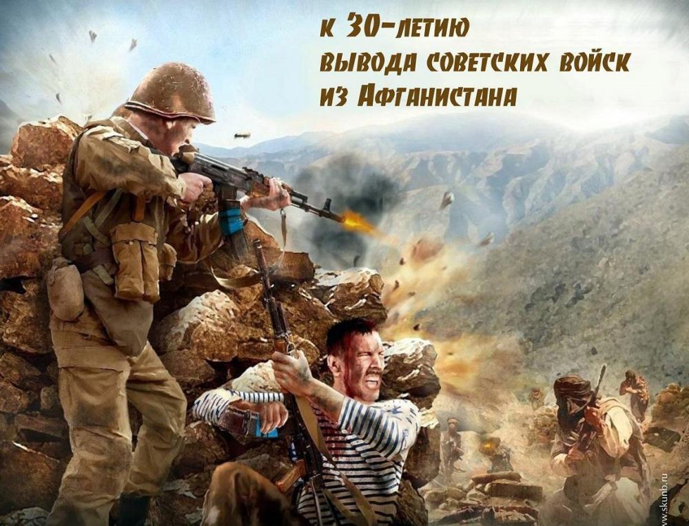 В Ставрополе пройдет вечер памяти