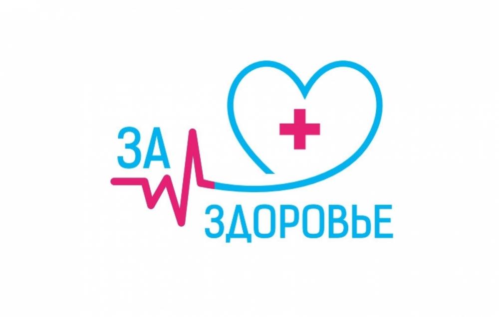 В Ставропольском крае возобновился проект «За здоровье»