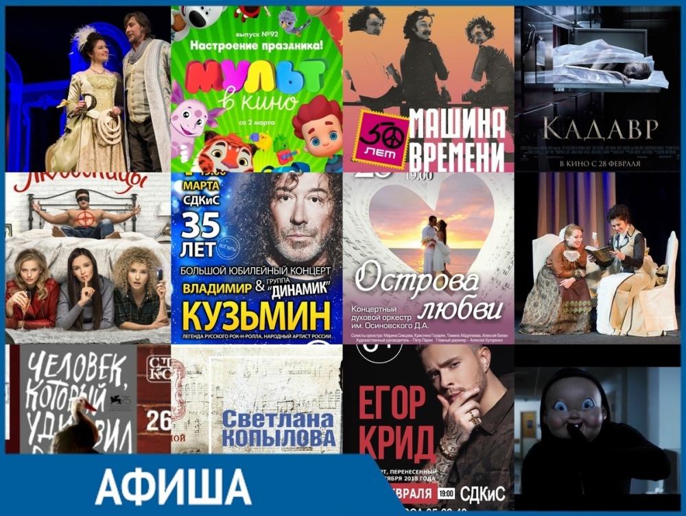 Владимир Кузьмин откроет весенний сезон в Ставрополе