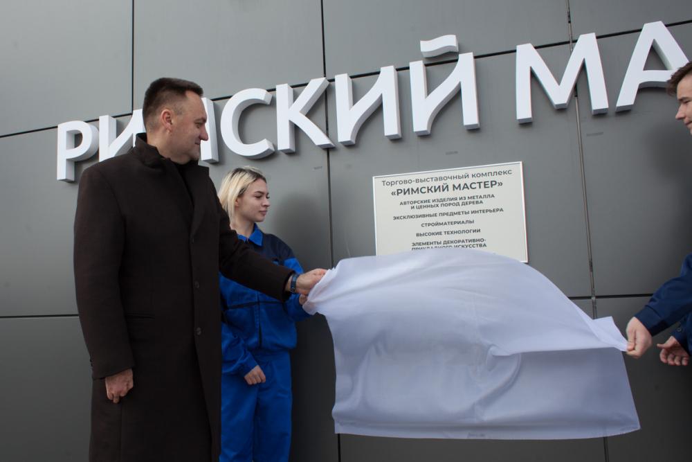 В Михайловске открылся торгово-выставочный комплекс