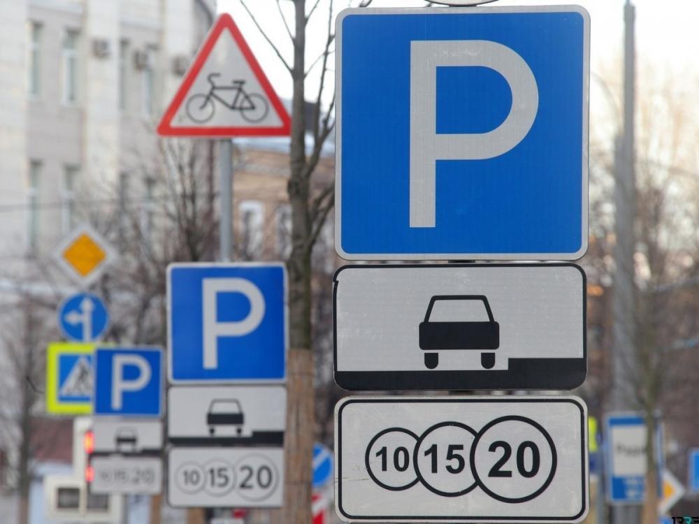 Проект платных парковок Ставрополя не принёс ожидаемой прибыли