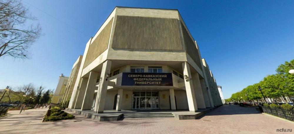 «Блокнот Ставрополь» подсчитал стоимость обучения и количество бюджетных мест вузов Ставрополья