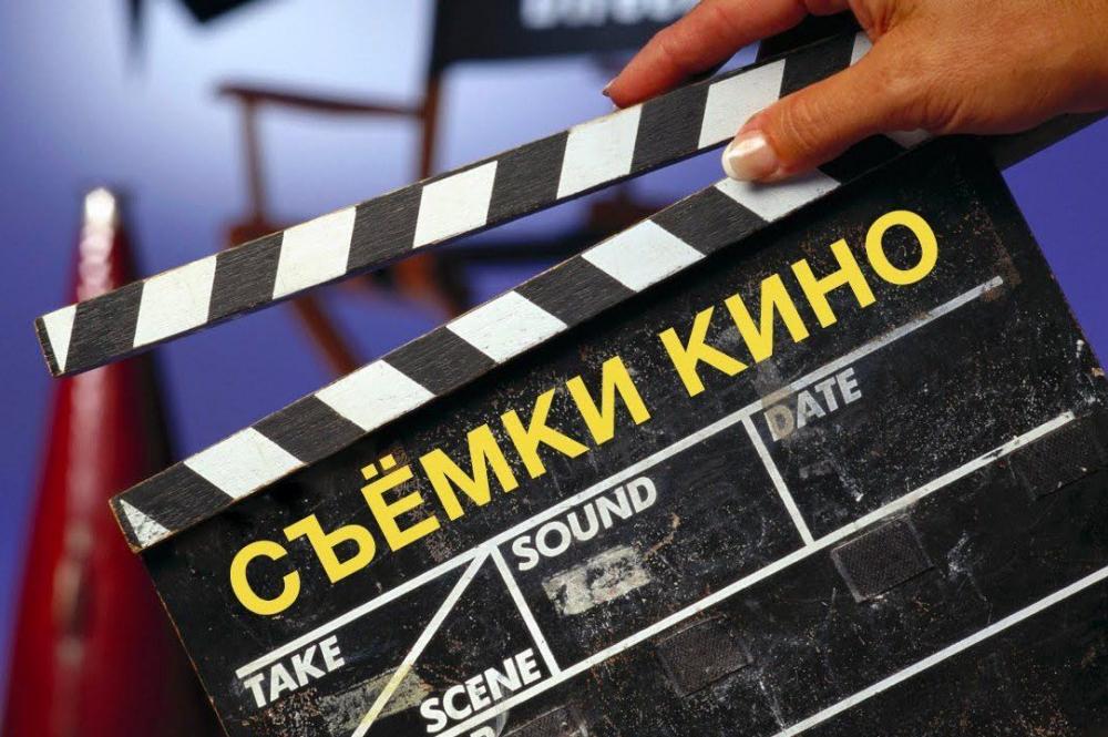 На Ставрополье будет снят фильм-драма
