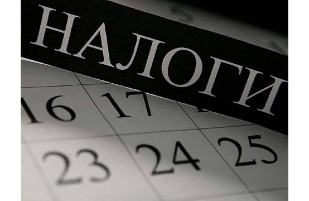 Предприятие в Пятигорске задолжало налоговой более 29 миллионов рублей