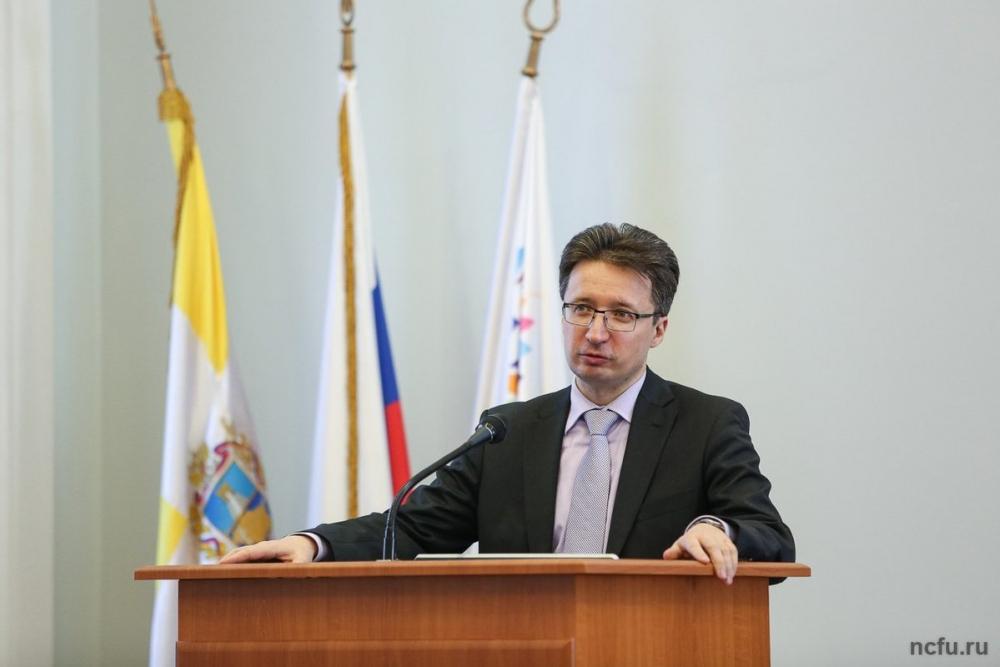 В Северо-Кавказском федеральном университете грядут перемены
