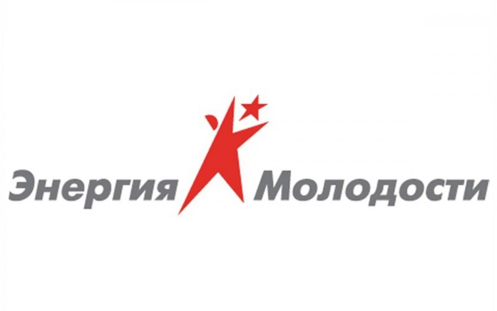 Ставрополье соберет участников всероссийского форума
