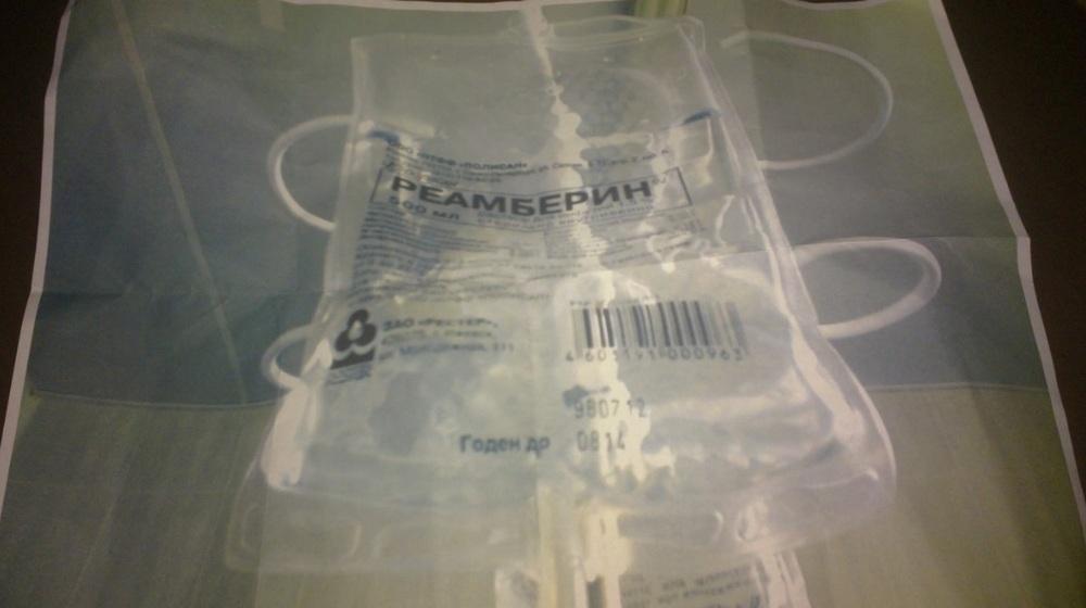 Сына погибшего от свиного гриппа в Лермонтове лечили просроченными препаратами
