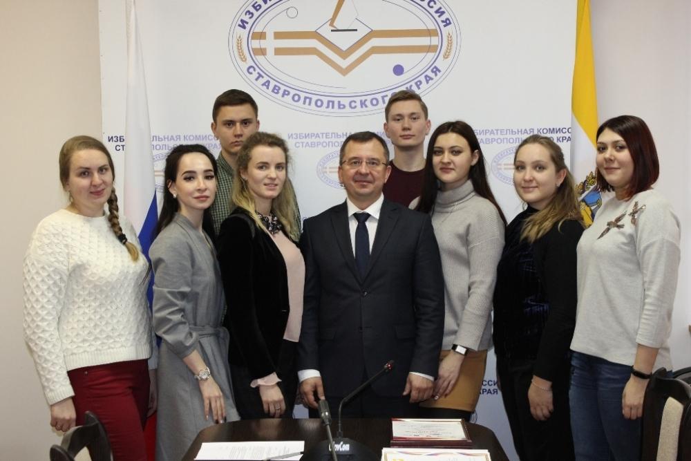Ставропольские кадеты познакомились с избирательным правом