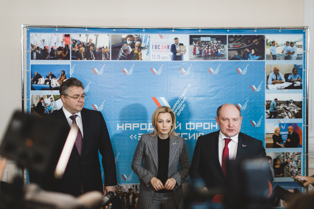 В Ставрополе прошла региональная конференция Общероссийского народного фронта