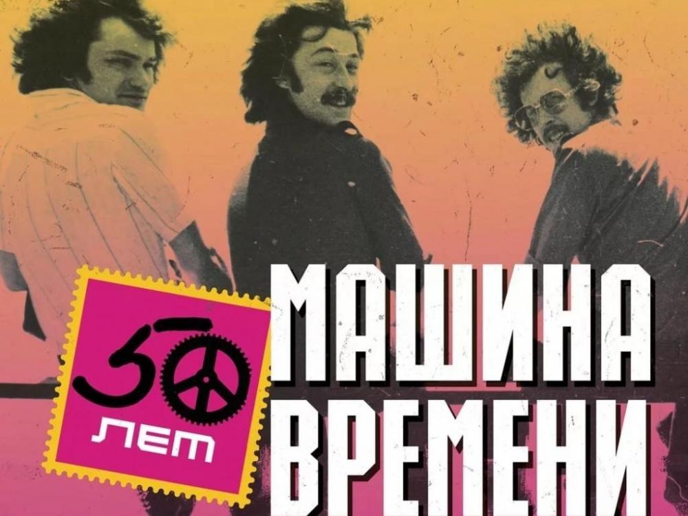 Легенды русского рока «Машина времени» дали концерт в Ставрополе