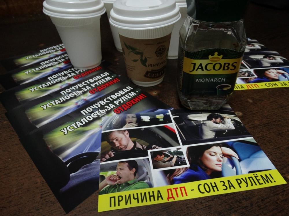 ДПС Ставрополья предлагает уставшим водителям выпить кофе