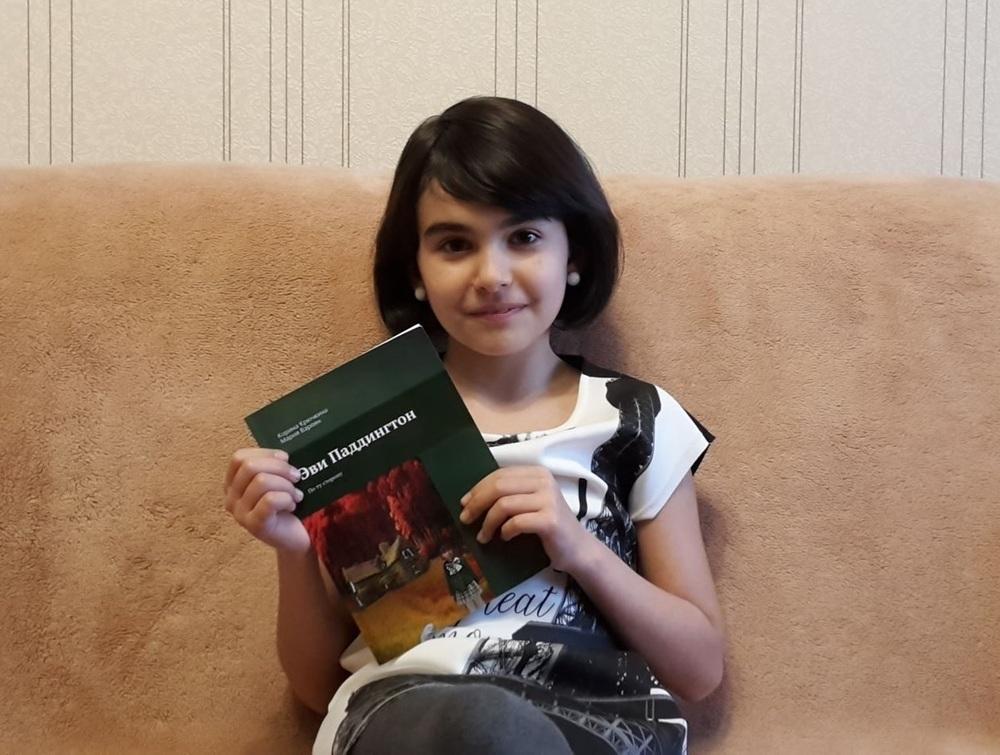 Девятилетняя ставропольчанка издает свою книгу