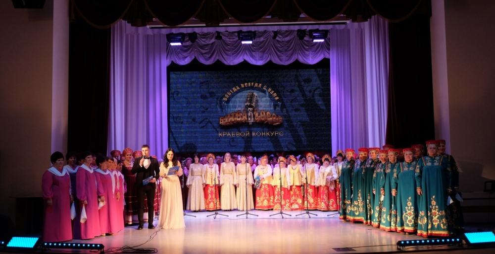 «Битва хоров» продолжается на Ставрополье