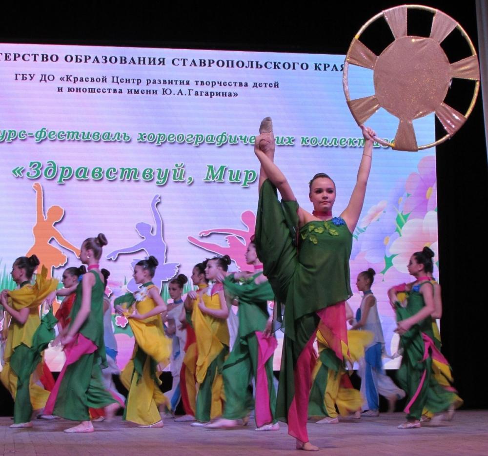 Творческие коллективы из Ставрополья представят регион на Всероссийском фестивале