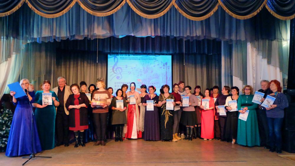 Ставропольские певцы приняли участие в конкурсе «Метелица»