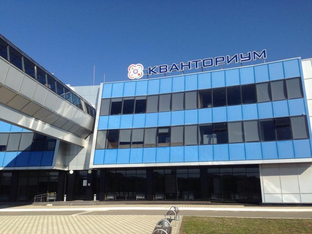 В Ставропольском крае откроется четыре новых «Кванториума»