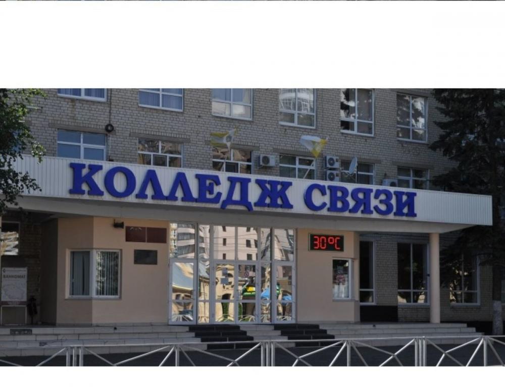 На директора ставропольского колледжа завели уголовное дело