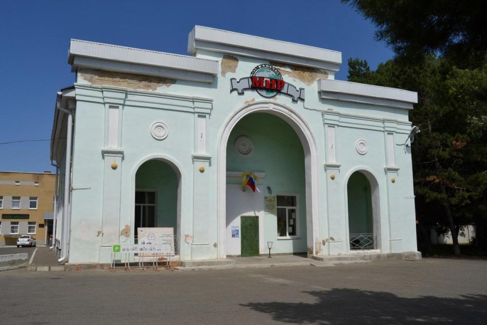 В Ставрополе Дом культуры «Мир» станет площадкой для молодёжи