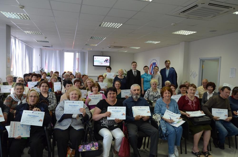 Очередные 100 пенсионеров освоили «Азбуку Интернета-2019» от «Ростелекома»