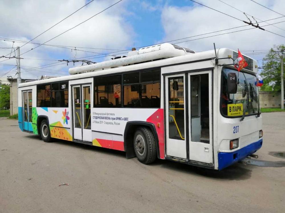 Троллейбусы Ставрополя обновятся в преддверии Студвесны