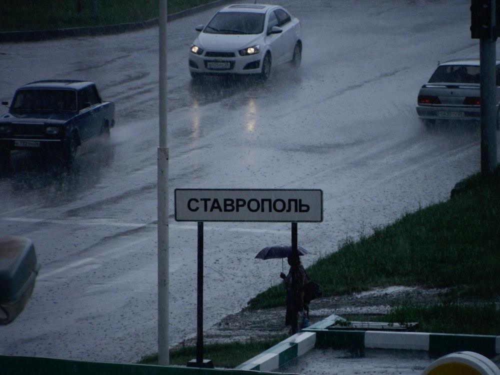 Дороги дворовых территорий Ставрополья не будут ремонтировать до июня