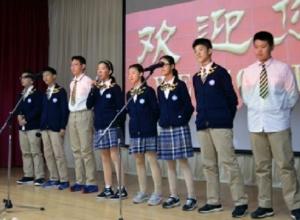 Китайские школьники дружно спели «Катюшу» в Ставрополе