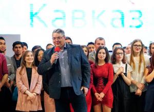 По-своему расшифровал аббревиатуру «КВН» губернатор Ставрополья