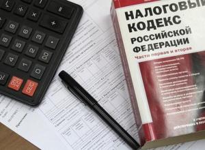 Россияне могут получить штраф за «забытое» имущество