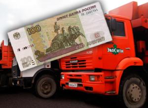 «От тарифа в 100 рублей за вывоз мусора пострадают большие семьи», - ставропольский специалист по защите прав потребителей