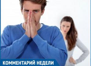 «Государство хочет быть в позиции взрослого», - семейный психолог об инициативе приравнять гражданские браки к официальным