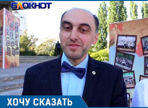«Прошу минфин повысить зарплаты учителям», - житель Ставрополя на День учителя