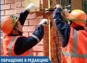 «Больше недели жильцы 20 домов жили без газа, пришлось решать вопрос через прокуратуру», - житель Ставрополья