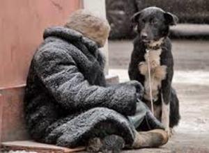 Бездомной женщине в Пятигорске стали помогать местные жители