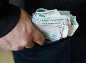 Житель Ставрополья «обул» военкомат на 300 тысяч рублей