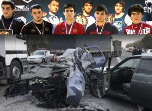 Стали известны подробности страшной аварии с погибшими в массовом ДТП на Ставрополье