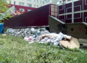 «Горы мусора в центре города – это просто позор», - житель Ставрополя