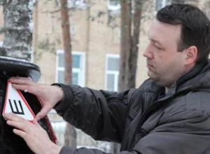 Ставропольские водители затариваются наклейками «Шипы» для своих авто
