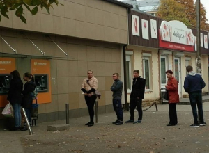 Внести деньги на карту в банкоматах Сбербанка стало большой проблемой для жителей КМВ