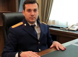 Нового начальника городского следственного отдела назначили в Кисловодске