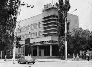 Ставрополь прежде и теперь: как изменился ресторан «Нива»