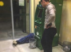 «Упал в обморок после оплаты коммуналки», - ставропольцы прокомментировали фото с лежавшим возле банкомата мужчиной