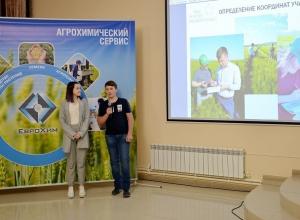 Невинномысские школьники предлагают аграриям применять космические технологии