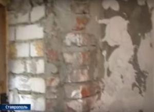 Ветхий и аварийный жилой дом передумали сносить в Ставрополе