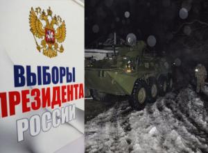 Появление террористов в Ставрополе может быть связано с президентскими выборами, - политологи об уничтоженных боевиках