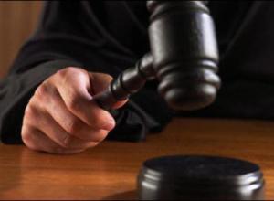 «СРВ» добилась приостановления дела о банкротстве «Ингушэнерго»