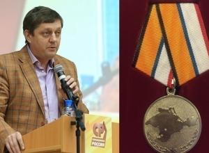 Семь депутатов Госдумы получили медаль «За возвращение Крыма»