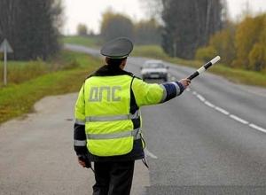 Автомобили с неработающими фарами будут останавливать патрули ГИБДД на Ставрополье